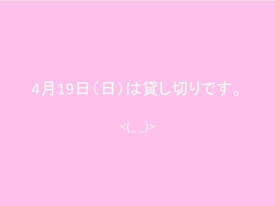 2015_04_17_01