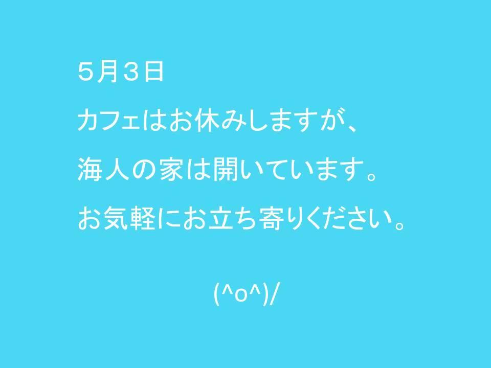 2015_05_01_01